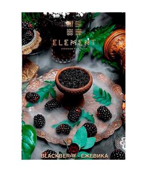 Табак Element Вода Blackberry (Ежевика) 250гр