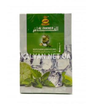 Табак Al Fakher Mojito (Мохито) 50гр