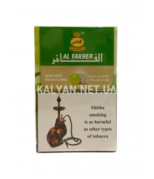 Табак Al Fakher Grape with Cream (Виноград с Кремом) 50гр