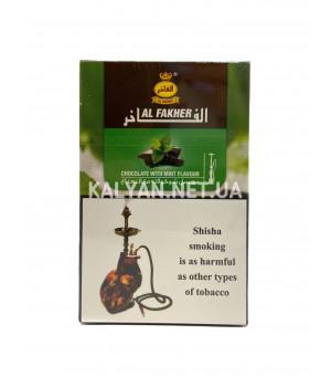 Табак Al Fakher Chocolate with Mint (Шоколад Мята) 50гр