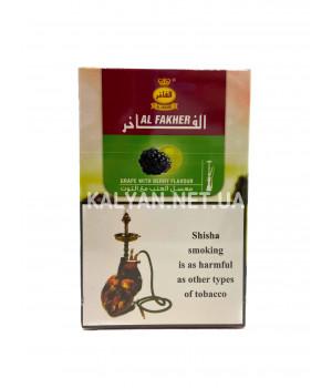 Табак Al Fakher Grape with Berry (Виноград Ягоды) 50гр