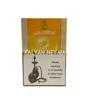 Табак Al Fakher Lemon (Лимон) 50гр