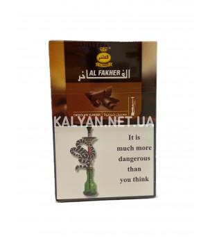 Табак Al Fakher Chocolate (Шоколад) 50гр