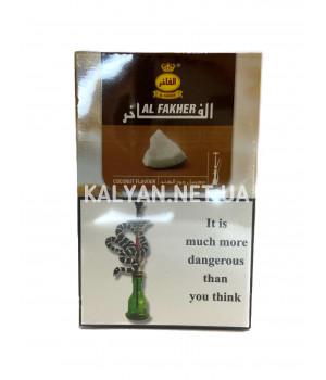 Табак Al Fakher Coconut (Кокос) 50гр