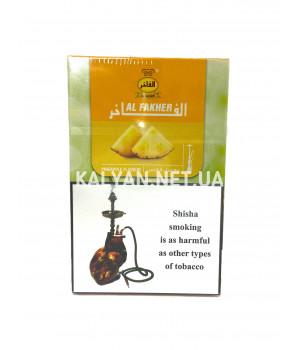 Табак Al Fakher Pineapple (Ананас) 50гр