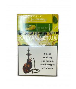 Табак Al Fakher Super Lemon Mint (Лимон Мята) 50гр
