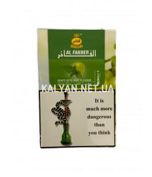 Табак Al Fakher Grape with Mint 38 (Виноград Мята) 50гр