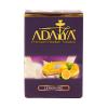 Табак Adalya 50 гр