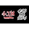 Табак 4:20 Tea Line 100 гр