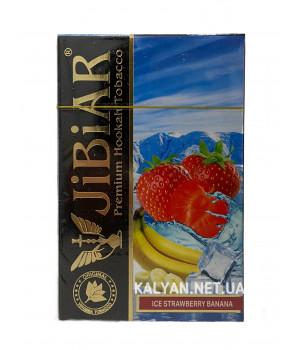 Табак JIBIAR Ice Strawberry Banana (Клубника Банан Лед) 50 гр