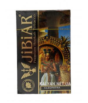 Табак JIBIAR Cleopatra (Клеопатра ) 50 гр