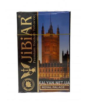 Табак JIBIAR Royal Palace (Роял Пэлэс) 50 гр