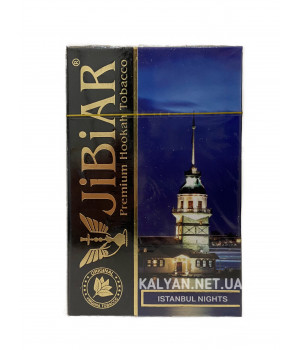 Табак JIBIAR Istanbul Nights (Стамбульские Ночи) 50 гр