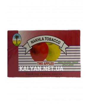 Табак Nakhla Two Apples (Двойное Яблоко) 50гр