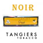 Табак для кальяна Tangiers на развес
