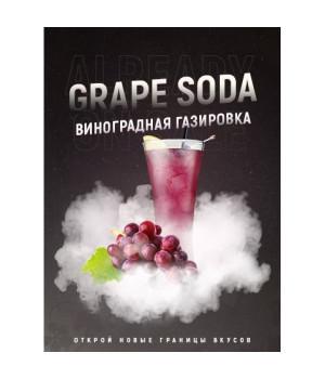 Табак 4:20 Dark Line Grape Soda (Виноград Сода) 100 гр