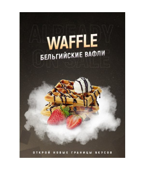 Табак 4:20 Dark Line Waffle (Вафли) 125 гр