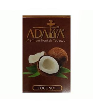 Табак Adalya Coconut (Кокос) 50гр