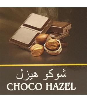 Табак Afzal Choco Hazel (Лесной Орех с Шоколадом) 50гр