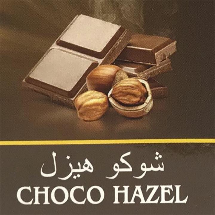 Купить Табак Afzal Choco Hazel (Лесной Орех с Шоколадом) 50гр Киев и Украина Оптом и в розницу