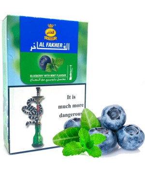 Табак Al Fakher Blueberry with Mint 70 (Черника Мята) 50гр