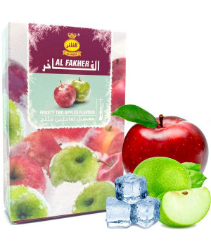 Табак Al Fakher Frosty Two Apples (Двойное Яблоко Лед) 50гр