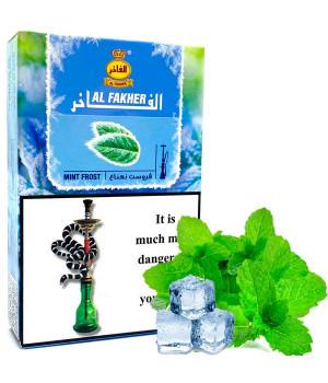 Табак Al Fakher Mint Frost (Мята Лед) 50гр