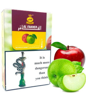 Табак Al Fakher Two Apples 25 (Двойное яблоко) 50гр