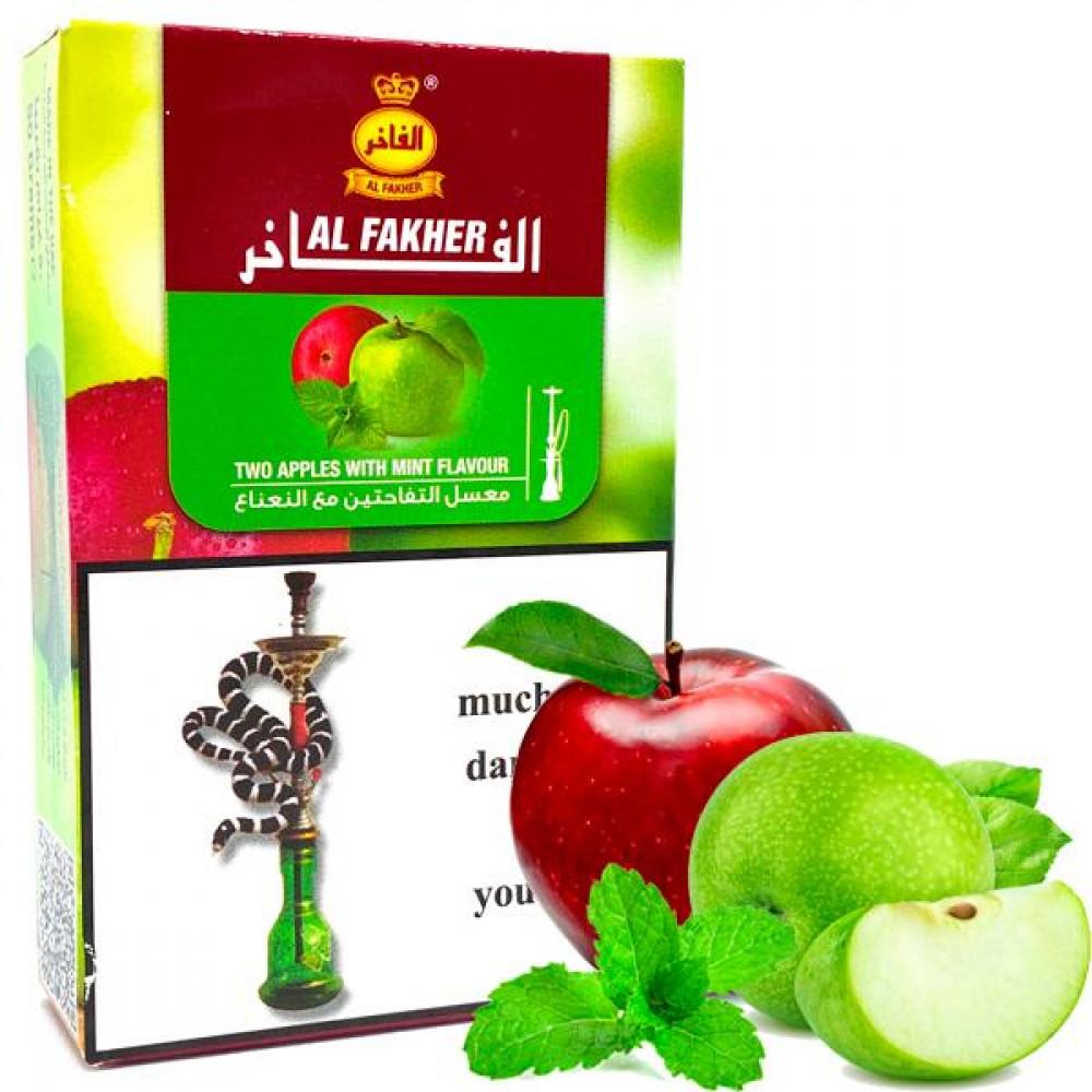 Купить табак al fakher оптом купить сигареты glamour в интернет магазине
