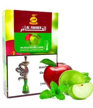 Табак Al Fakher Two Apples with Mint 37 (Двойное Яблоко Мята) 50гр