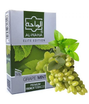 Табак Al-Waha Elite Edition Grape Mint (Виноград Мята) 50 гр