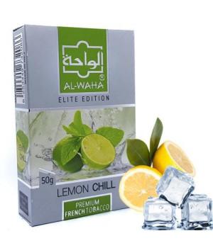 Табак Al-Waha Elite Edition Lemon Chill (Лимонный Холод) 50 гр
