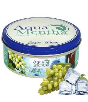 Табак Aqua Mentha Aqua Grape (Аква Виноград) 250 гр