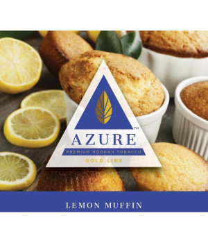 Табак Azure Gold Line Lemon Muffin (Лимонный Мафин) 50гр