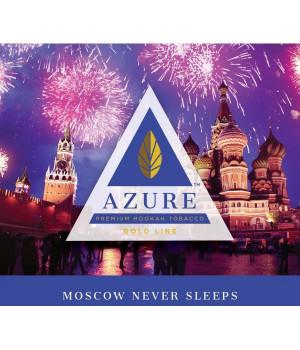 Табак Azure Gold Line Moscow Never Sleeps (Москва Никогда Не Спит) 50 гр