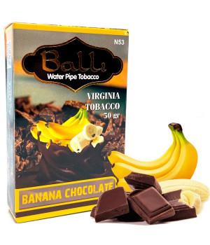 Табак Balli Banana Chocolate (Банан Шоколад) 50 гр