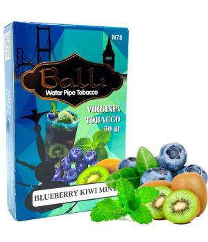 Табак Balli Blueberry Kiwi Mint (Черника Киви Мята) 50 гр