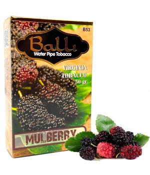 Табак Balli Mulberry (Шелковица) 50 гр