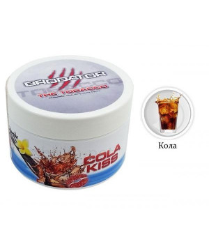 Табак Brodator Cola Kiss (Поцелуй Колы) 200гр