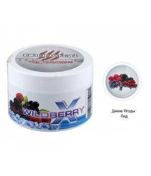 Табак Brodator Wildberry X (Лесные ягоды Айс) 200гр
