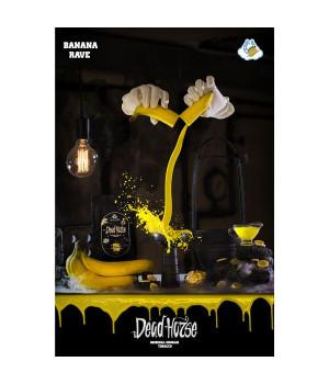 Табак Dead Horse Heaven Line Banana Rave (Банан) 100гр