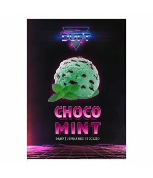 Табак Duft Chocomint (Шоколад Мята) 100 гр