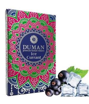 Табак Duman Hard Ice Currant (Смородина Лед ) 100 гр