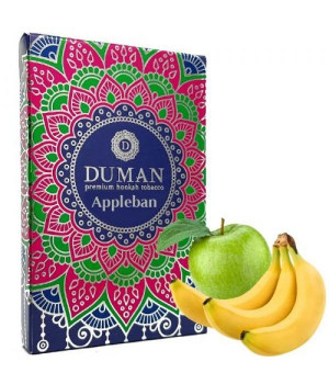 Табак Duman Medium Appleban (Яблоко Банан) 100 гр