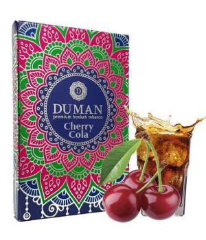 Табак Duman Medium Cherry Cola (Кола Вишня) 100 гр