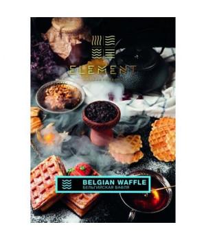 Табак Element Вода Belgian Waffle (Бельгийская Вафля) 250гр