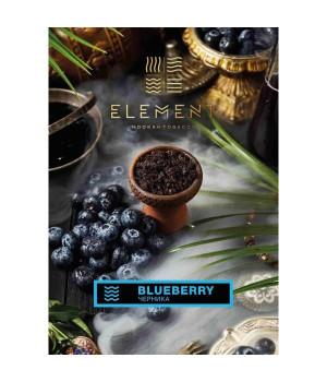 Табак Element Вода Blueberry (Черника) 250гр