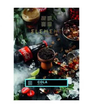 Табак Element Вода Cola (Кола) 250гр
