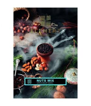 Табак Element Вода Nuts Mix (Ореховый Микс) 250гр