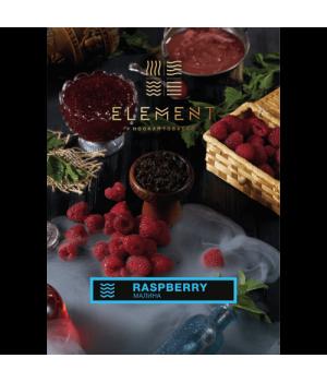Табак Element Вода Raspberry (Малина) 40гр